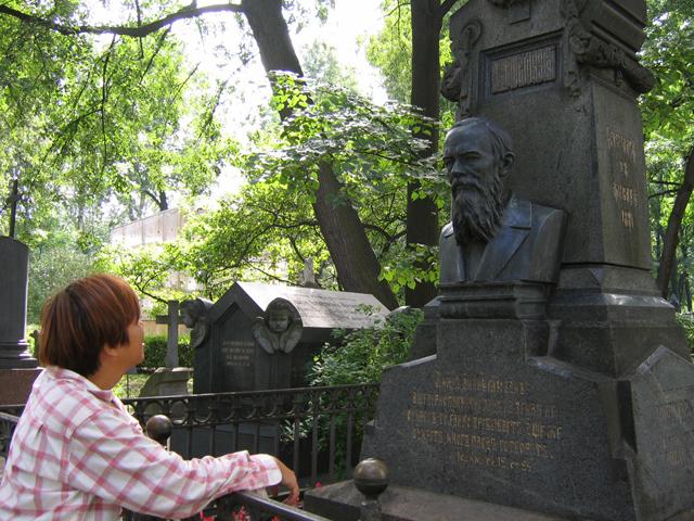 ドストエフスキー
