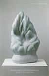 斉藤和子彫刻展