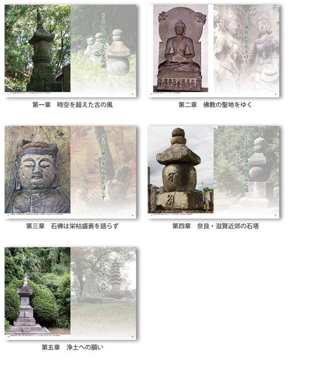 駒澤たん道写真集 一石有響