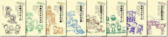 日本人とお墓シリーズ02
