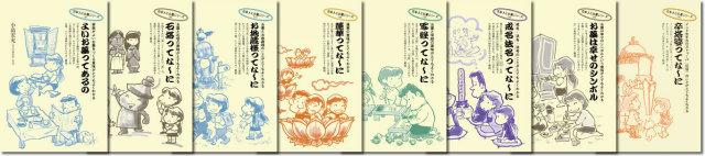 日本人とお墓シリーズ(新)