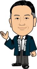 大豆生田社長イラスト