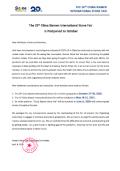 第20回中国厦門国際石材展示会