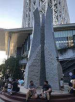 澄川喜一展2019